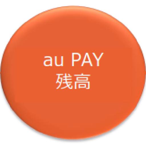 au PAY user